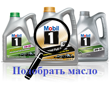552x275-which-oil-RU-4L.png